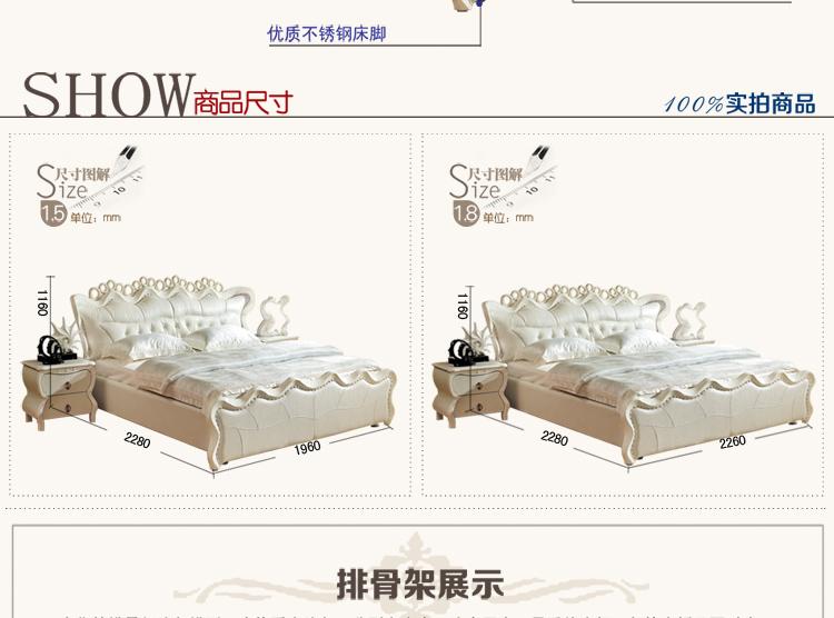 金博士 欧式真皮床 太子床 尊贵皮艺软床 1.8米双人床