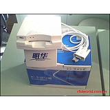 河南郑州明华KRD-EB-MX接触式IC卡读卡器