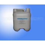 专业型附着力优异的PP处理剂