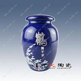 茶叶密封罐 茶叶密封陶瓷罐