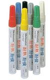 耐热耐候记号笔okitsumo GN‐95供应okitsum