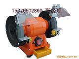 台式砂轮机价格 防爆砂轮机生产厂家 供应各型号砂轮机