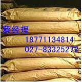 磁铁粉湖北武汉生产厂家