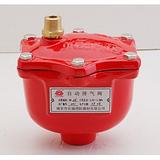 消防专用自动排气阀ZSFP