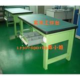 榆林标准工作台,工厂办公台,教室工作台