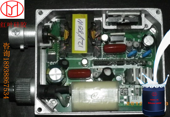 疝气灯安定器有机硅灌封胶
