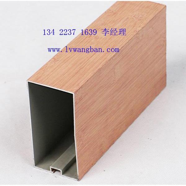 铝方通 木纹铝方通 吊顶天花厂家直销铝方通产品