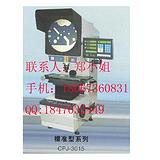 供应上海地区台湾万濠CPJ-3015数字式测量投影仪