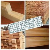梢木多少钱一方?梢木板材,梢木地板,梢木防腐木,梢木价格,巴劳木