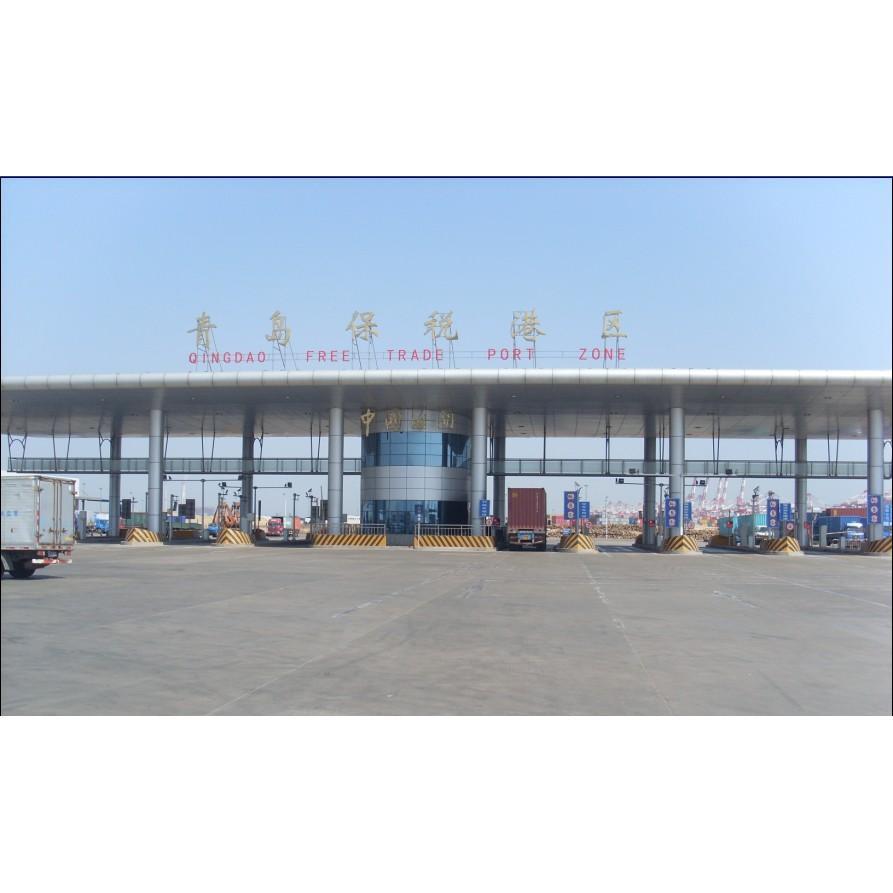 青岛滢德国际物流有限公司