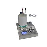 NDRH-5S溶解热(中和热) 实验装置智能型