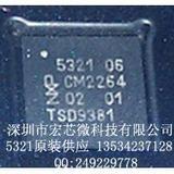 供应PN5321A3HN/C106