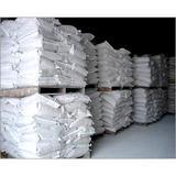 二氯异氰尿酸钠生产厂家