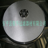 专业制作烧结网滤盘、不锈钢滤盘、药液滤盘