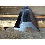 供应三点式数控折弯机模具 液压折板机模具