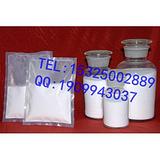 陶瓷专用纳米氧化锌ZnO