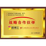 广州假期托管班加盟 祝博士诚招全国加盟商