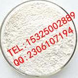 工业橡塑防老化稳定剂BHT