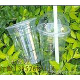 一次性高档奶茶PP塑杯定做 免费设计 高品质塑杯 批发 供应