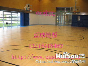国际男联篮球木地板承建公司 室内篮球场木地板批发价格 北京市