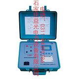 接地线成组直流电阻测试仪/工频高压发生器/红外测温仪/测高仪