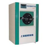 多美依沙洋供应多美依GXD系列三型双缸石油干洗机