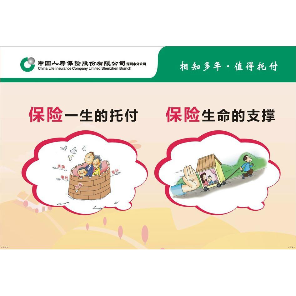 买了【中国人寿大瑞鑫典藏版】但是理赔不了怎么办?