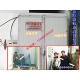 【河南濮阳,新乡】涂装设备,喷涂设备,山东鸿盛品牌供应!!!!