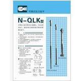 深圳杉本特价销售  日本中村KANON扭力扳手N-QLK-L
