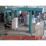 【价格】供应500L乳化机,大型液压升降分散机价格