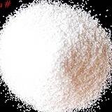 白刚玉微粉磨料,酸洗白刚玉磨料,酸洗白刚玉细粉,高纯白刚玉粉