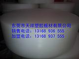 福田塑料砧板