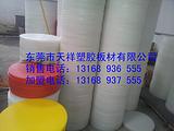 罗湖塑料砧板