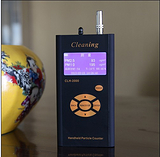 便携式pm10检测仪,粉尘检测仪