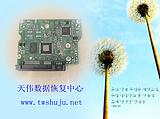 天津存储中病毒数据恢复