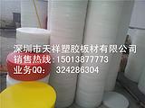深圳塑料砧板