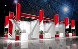 2014中国(上海)国际运动休闲用品博览会