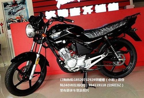 诚心出售雅马哈天剑125摩托车