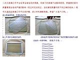 深圳超耐用二次元玻璃工作平台保护膜 二次元保护膜