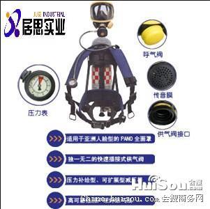 正压式空气呼吸器/自给式空气呼吸器