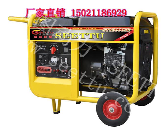 深圳柴油发电电焊机