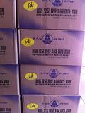 广州三松高效脱模剂,环保脱模剂,良众三松脱模剂厂家