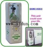 LIFE® OxygenPac 氧气复苏仪 氧气苏生器 简易