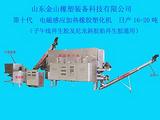 再生胶脱硫机 常压连续脱硫设备