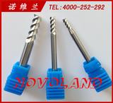 诺维兰进口硬质合金三刃螺旋铝用铣刀。