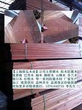 供应巴劳木/梢木,红巴劳木/红梢木,红巴劳木价格,红梢木价格