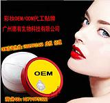 散粉贴牌|供应彩妆OEM代加工制造厂家