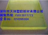 耐磨耐酸碱PU塑料板