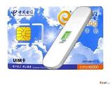 3G无线上网卡
