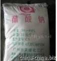 双氧水批发 可杀灭肠道致病菌|广州双氧水批发